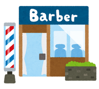 building_barber.png