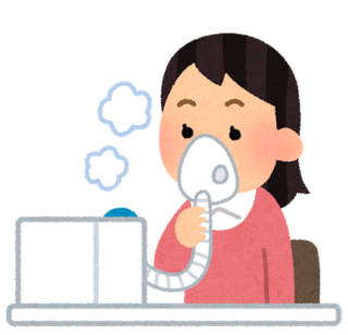 medical_nebulizer.png